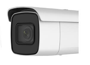 กล้องวงจรปิด Hikvision DS-2CD2635FWD-IZS