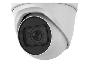 กล้องวงจรปิด Hikvision  DS-2CD2H25FWD-IZS