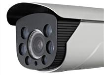 กล้องวงจรปิด Hikvision  DS-2CD4635FWD-IZ(H)(S)