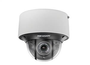 กล้องวงจรปิด Hikvision  DS-2CD4D16FWD-IZ(S)