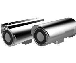 DS-2CD6626B-IZH(R)S(2.8 – 12 mm )-