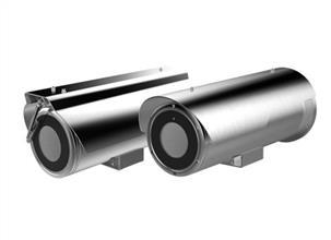 กล้องวงจรปิด Hikvision  DS-2CD6626B-IZH(R)S(2.8 – 12 mm )/(8 – 32 mm)