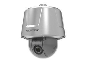 กล้องวงจรปิด Hikvision  DS-2DT6223-AELY