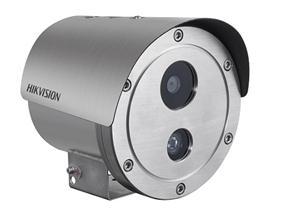 กล้องวงจรปิด Hikvision  DS-2XE6242F-IS/316L