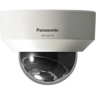 กล้องวงจรปิด Panasonic  WV-S2110
