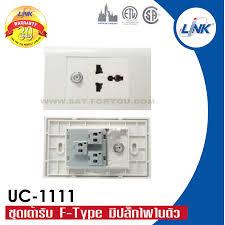 UC-1111