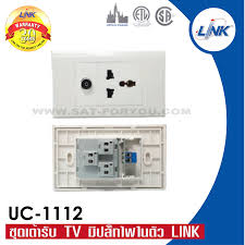 UC-1112