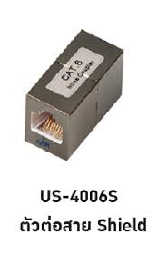 US-4006S