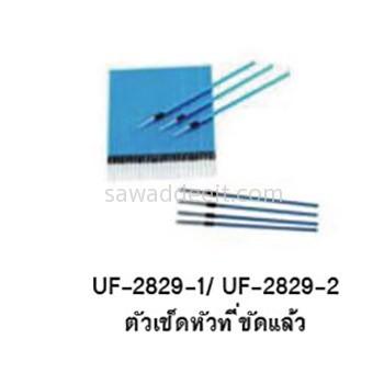 UF-2829-2