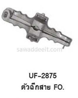 UF-2875