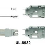 UL-8932