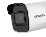 กล้องวงจรปิด Hikvision DS-2CD2065G1