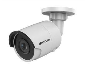 กล้องวงจรปิด Hikvision DS-2CD2045FWD-I