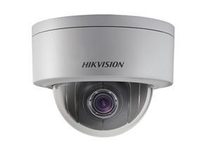 กล้องวงจรปิด HIKVISION DS-2DE3304W