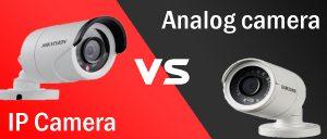 กล้องวงจรปิด  IP  Camera กับ ANALOG Camera ต่างกันอย่างไร ??